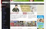 ホームページ制作、ブログ更新に役立つ無料素材サイト「足成」!