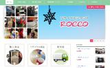リサイクルショップ「ROCCO」様のホームページ制作