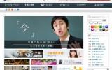 ホームページ制作、ブログ更新に役立つ無料写真素材サイト「PAKUTASO(ぱくたそ)」!