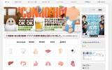 ホームページ制作、ブログ更新に役立つ無料アイコン・イラストサイト「ICON HOIHO」!