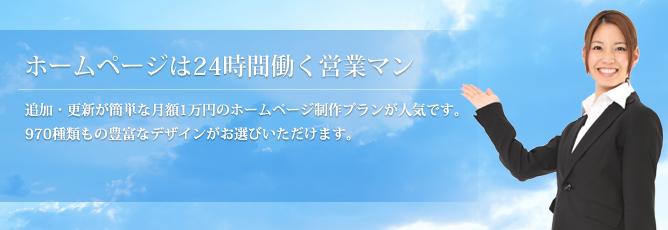 月額1万円プラン「SimPro CMS」