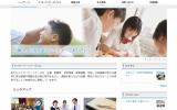 「株式会社ケイオーパートナーズ」様のホームページ制作