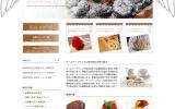 カフェなどのホームページ制作に最適なテンプレートが3点加わりました。